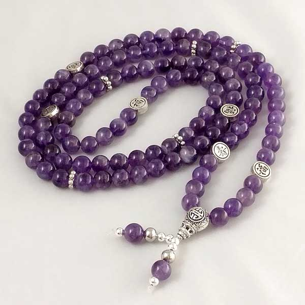 Amethyst Mala Necklace/Bracelet